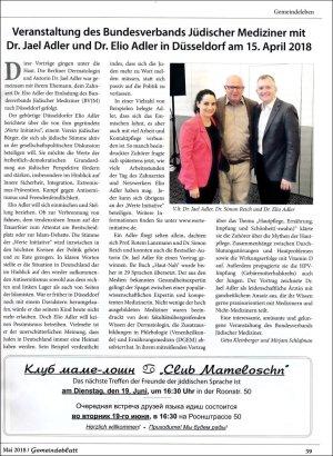 Veranstaltung des Bundesverbands Jüdischer Mediziner mit Dr. Jael Adler und Dr. Elio Adler in Düsseldorf am 15. April 2018